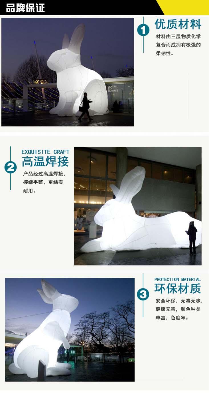 大型充气月兔气模